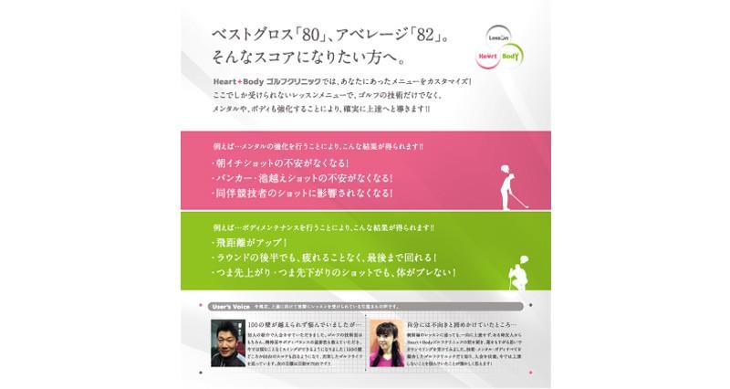 works_img_leaflet2つ折1_2